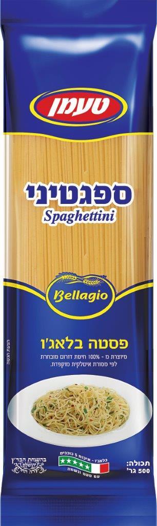 בילאגיו 500 ספגטיני