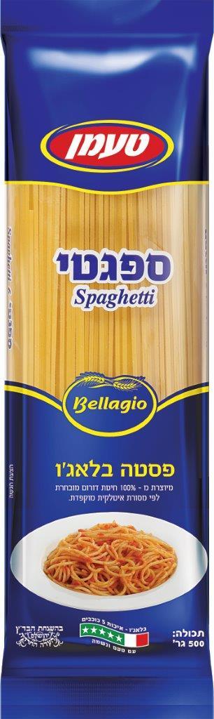 בילאגיו 500 ספגטי