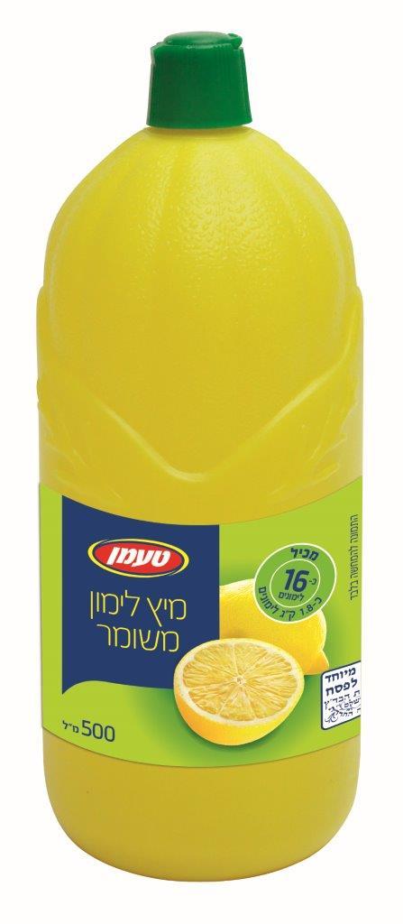 מיץ לימון פלסטיק 500 מל