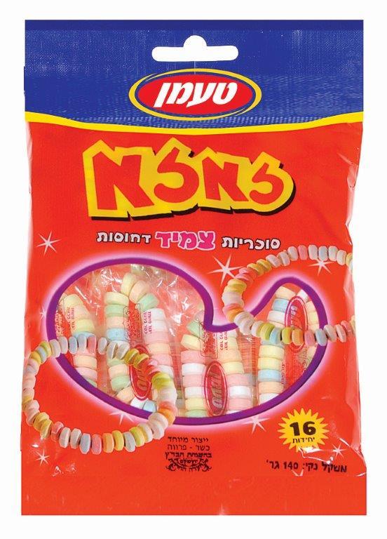סוכריות צמיד 16 יח