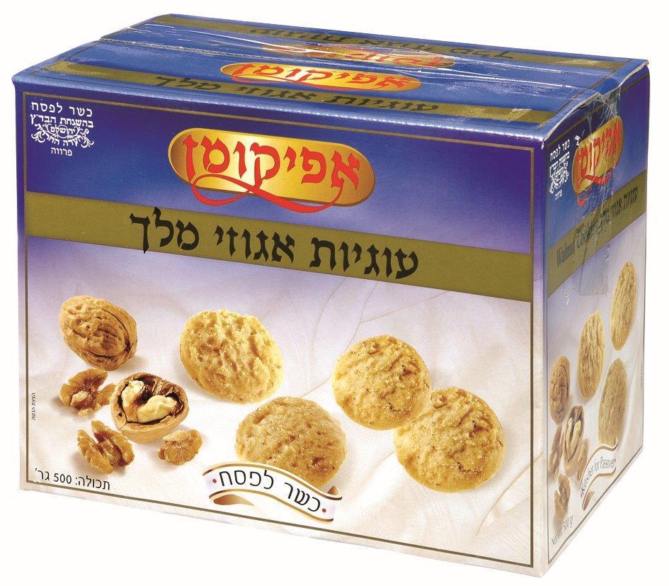 עוגיות אגוזי מלך אפיקומן