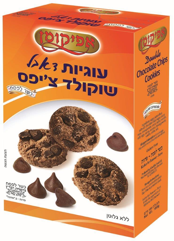 עוגיות דאבל שוקוצ'יפס 180 ג