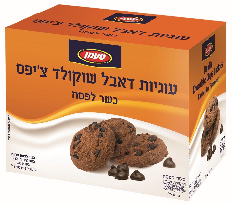 עוגיות דאבל שוקוצ'יפס 500 ג