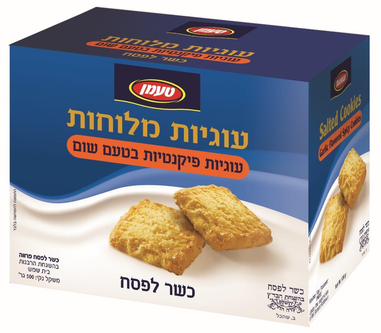 עוגיות פיקנטיות בטעם שום