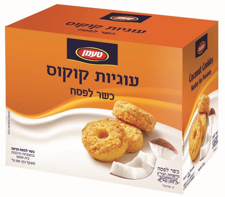 עוגיות קוקוס 500 ג