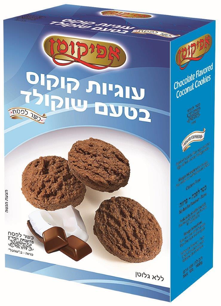 עוגיות קוקוס 180 ג' בטעם שוקולד