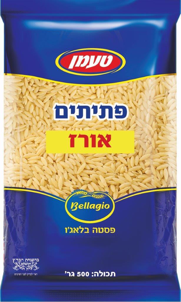פתיתים אורז