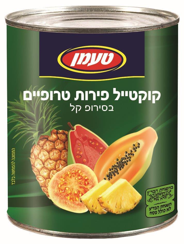 קוקטייל פירות 825