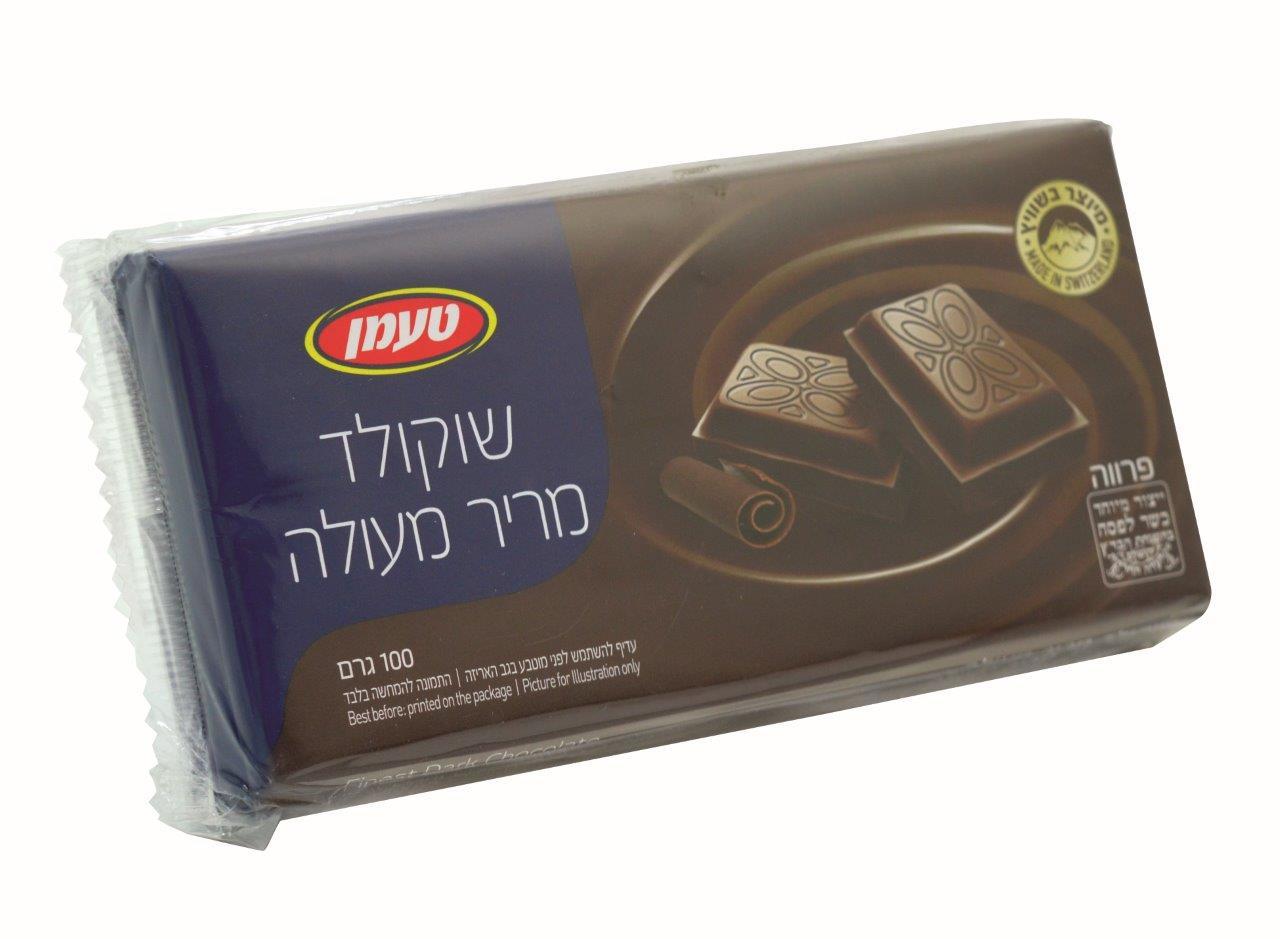 רביעיות שוקולד מריר