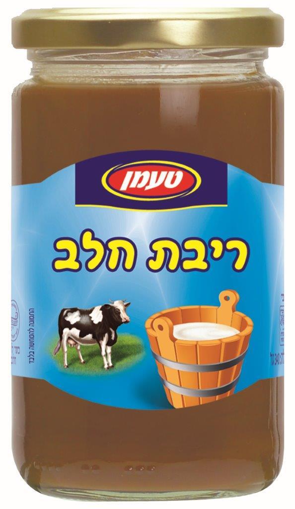 ריבת חלב