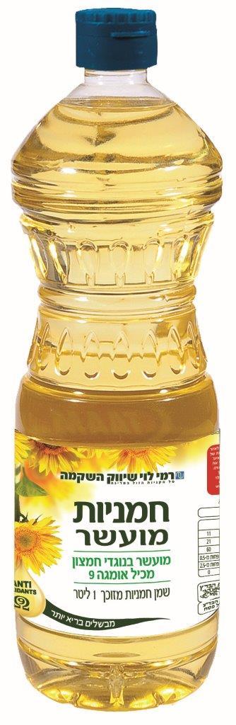 רמי לוי שמן קנולה חמניות מועשר בנוגדי חמצון