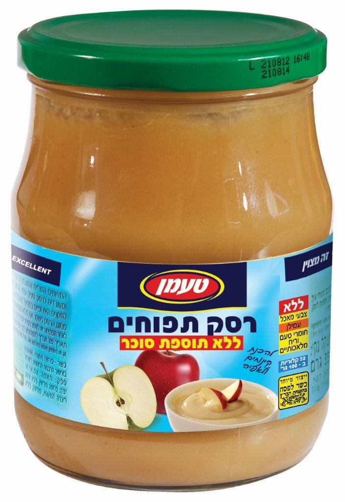 רסק תפוחי עץ ללא תוספת סוכר550