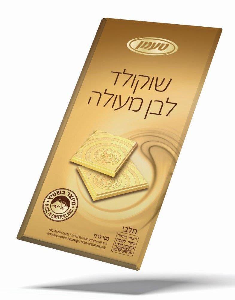 שוקולד דק לבן מעולה 100 גר'