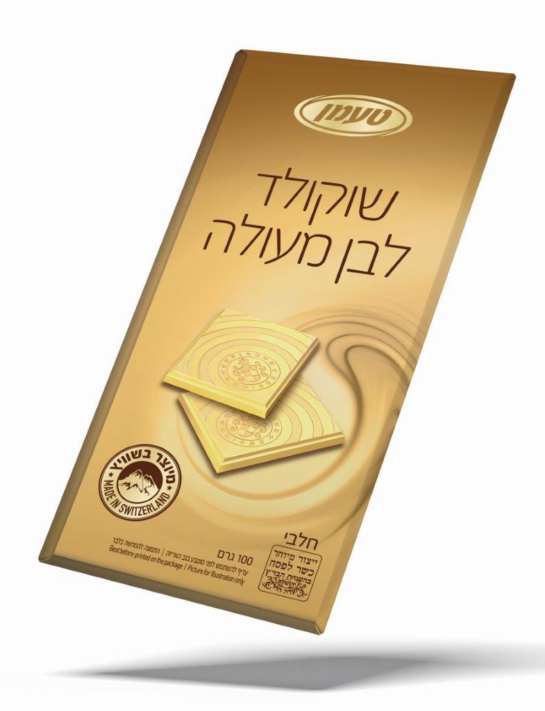 שוקולד דק לבן
