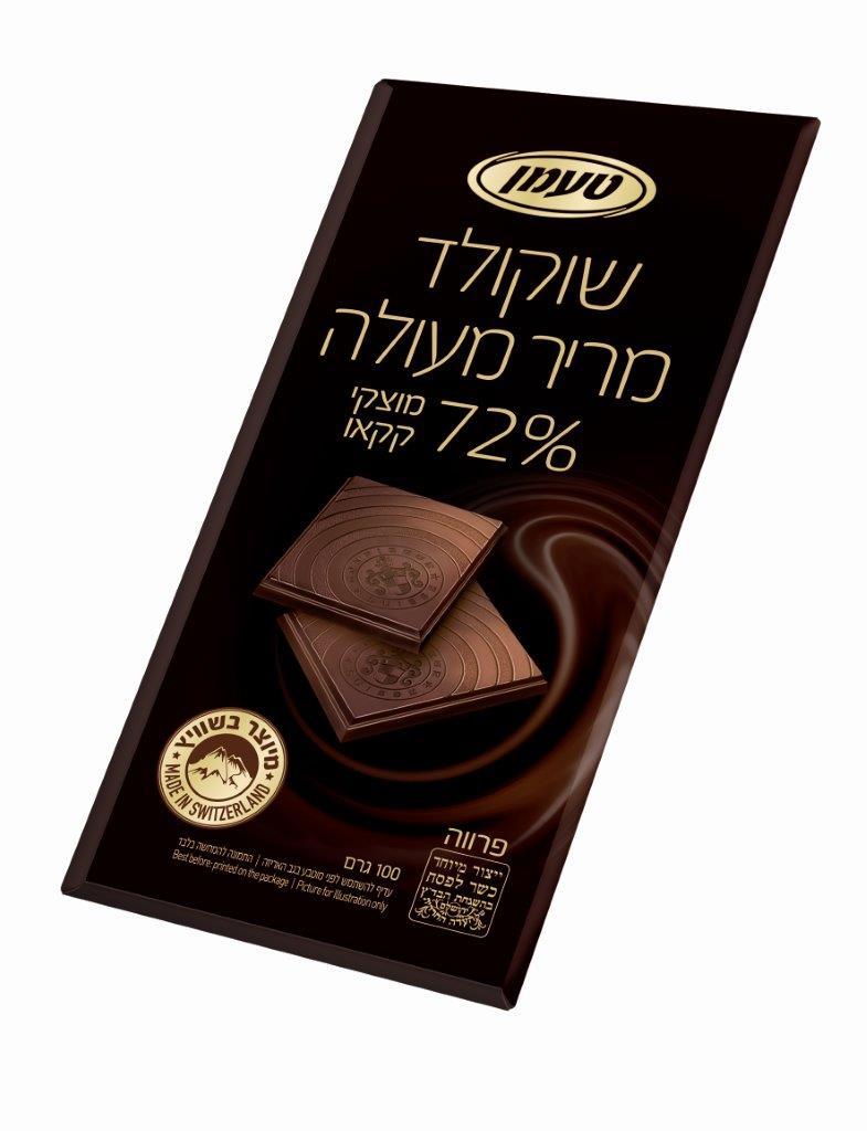 שוקולד דק מריר 72