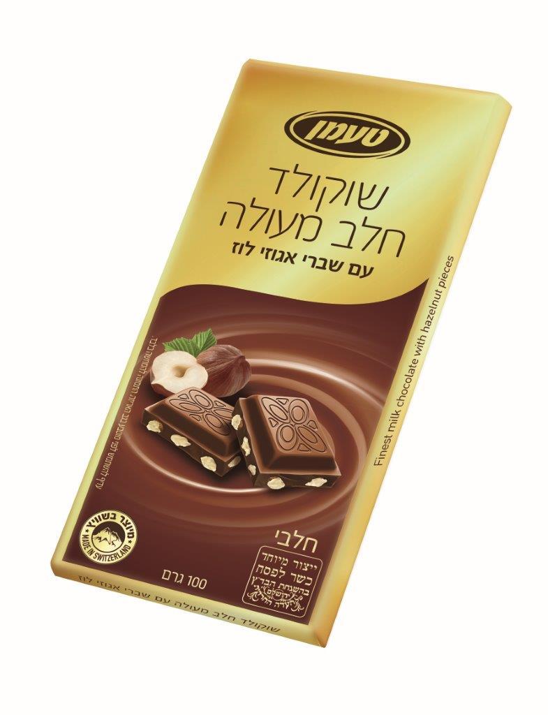 שוקולד חלב עם שברי אגוזים