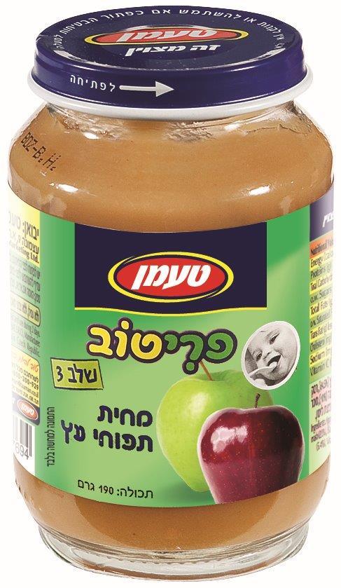 שישיית פריטוב תפוח עץ שלב 3 190 ג