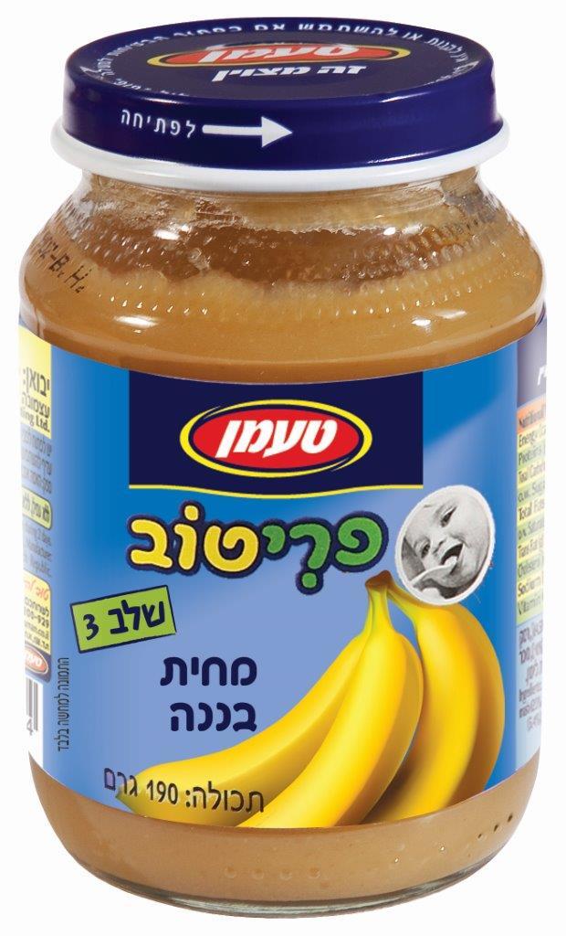 פריטוב בננה שלב 3 190 ג'
