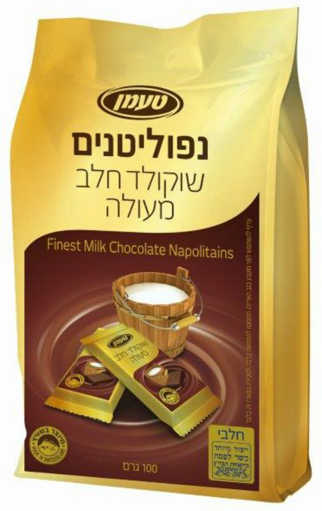 נפוליטנים 100 גרם חלבי