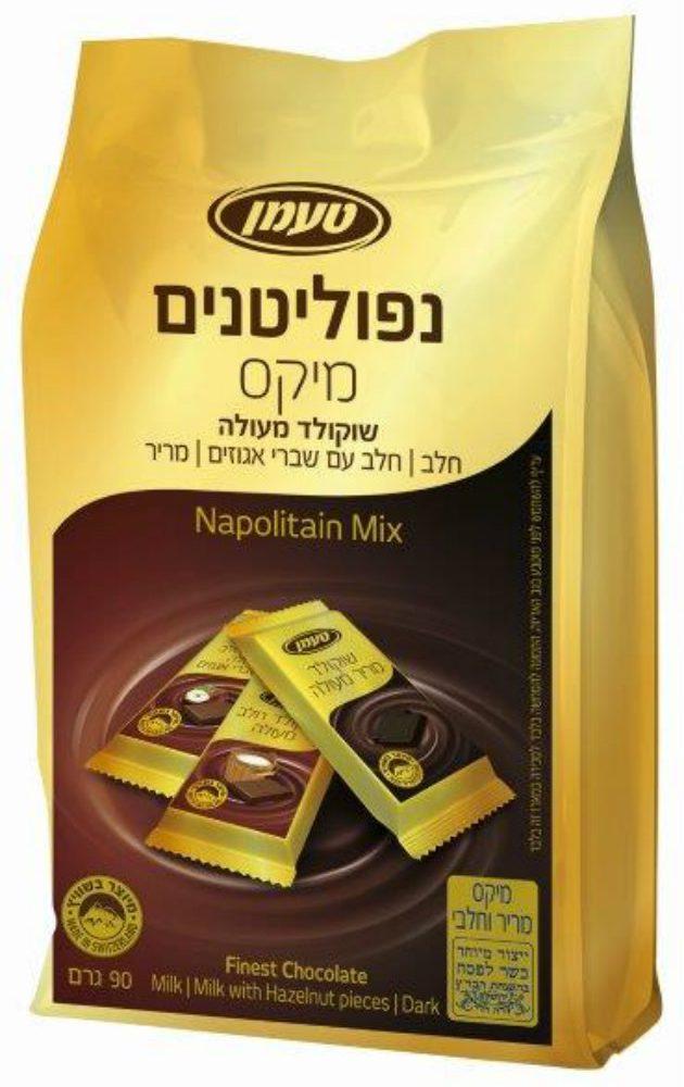 נפוליטנים מיקס (חלב + שברי אגוזים + מריר) 90 גר'